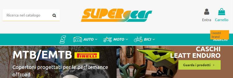 Read more about the article Supergear.shop il nuovo e-commerce per la tua Auto, Moto e Bici